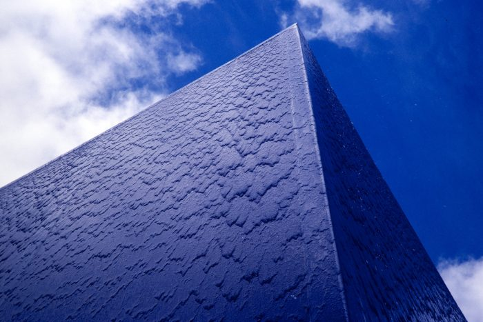 Icelandic Pavilion. Hannover, Expo 2000. Image © Thomas Schielke